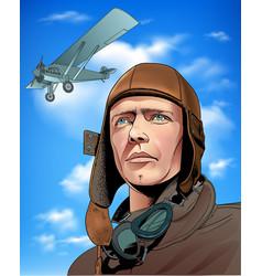 Lindbergh vector