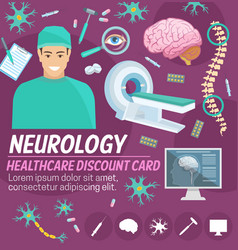 neurology medicine hospital discount card design vector image