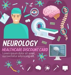 Neurology medicine hospital discount card design vector