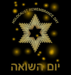holocaust remembrance day leaflet with golden staf vector image
