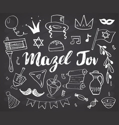 mazel tov lettering jewish holiday hand drawn vector image