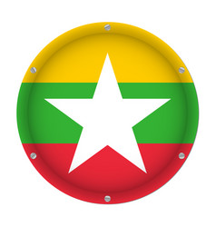 round metallic flag of myanmar with screws vector image