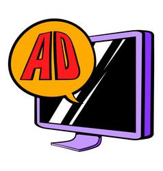 advertising on tv icon cartoon vector image