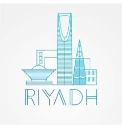 Kingdom tower - the symbol riyadh saudi arabia vector