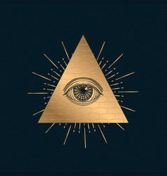 All seeing eye illuminati symbol in vector