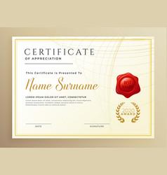 Elegant diploma or certificate award template vector