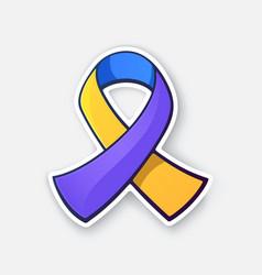 international symbol bladder cancer awareness vector image
