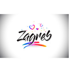 Zagreb welcome to word text with love hearts and vector