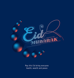 Eid mubarak design with realistic shape isolated vector