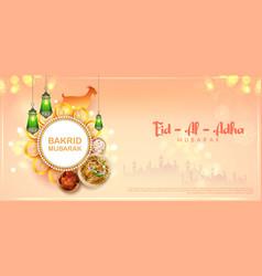 Sheep wishing eid ul adha happy bakra id holy vector