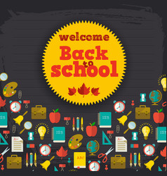 Colorful school supplies poster vector