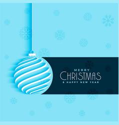 minimal christmas ball design blue background vector image