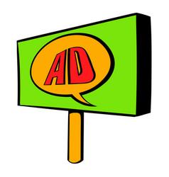 billboard for advertising icon cartoon vector image vector image