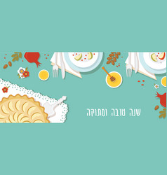traditional table for rosh hashanah jewish new vector image