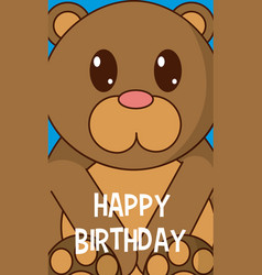bear cute birthday card vector image