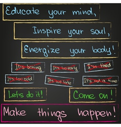 Educate your mind inspire your soul vector
