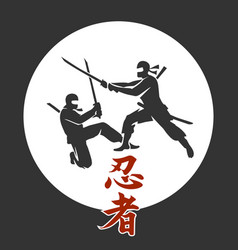 Japanese ninja poster asian martial arts vector