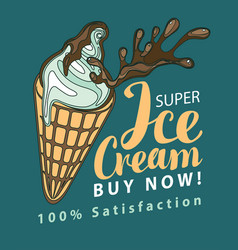 banner with super ice cream in retro style vector image