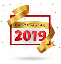 happy new year celebrations design vector image