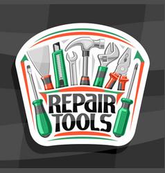 logo for repair tools vector image