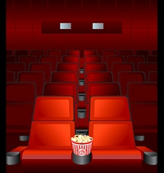 love seat at movies vector image
