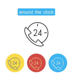 around the clock twenty four hour icon vector image