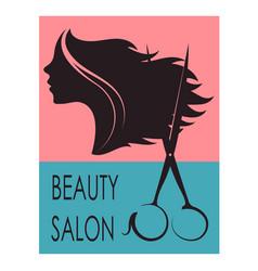 beauty salon banner vector image