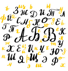 modern calligraphy handwritten letters russian vector image