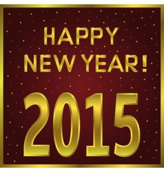 2015 happy New Year vector image