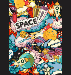 cards of space vector image