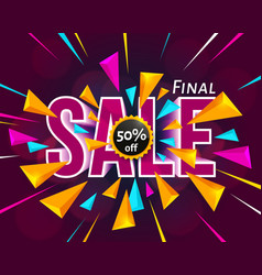 sale concept banner vector image