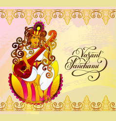 Vasant panchami - golden greeting card to indian vector