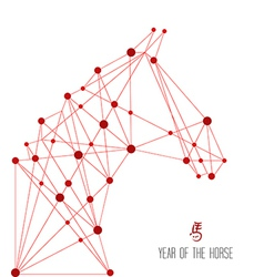 Chinese new year of the Horse web shape vector image vector image