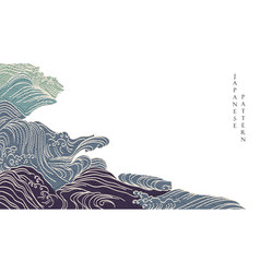 japanese hand drawn wave decoration with line vector image