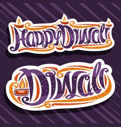 Logos for indian diwali vector