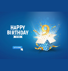 9 th years anniversary banner with open burst gift vector