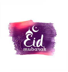 eid mubarak background made with purple watercolor vector image