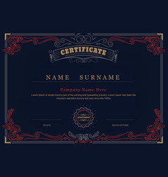 achievement certificate antique frame elegant vector image