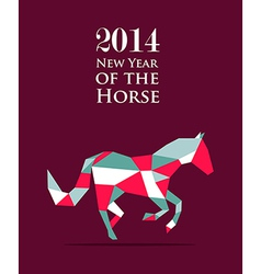 Chinese new year of the Horse file vector image