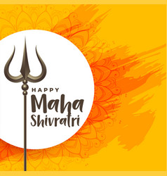 happy maha shivratri festival background vector image