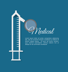 syringe search medical service vector image vector image