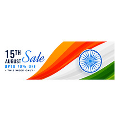 15th august indian independence day sale banner vector