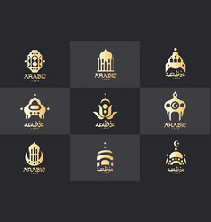 arabic logo set design elements for creating your vector image
