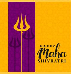 Trishul symbol maha shivratri background vector