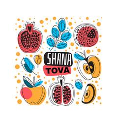 Rosh hashanah happy shana tova blessing vector