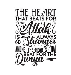 Muslim quote heart that beats for allah vector