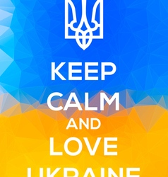 Ukranian trident patriotic keep calm vector