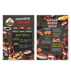 Japanese asian sushi food restaurant menu vector