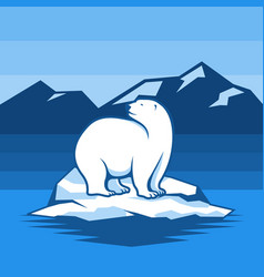 Polar bear icon logo element vector