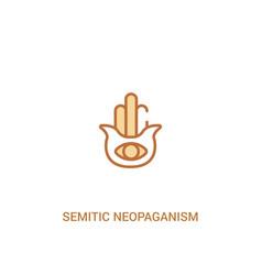 Semitic neopaganism concept 2 colored icon simple vector